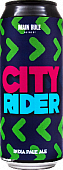 Мэйн Рул Сити Райдер / Main Rule City Rider ж/б (0,5 л.)