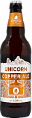 Робинсонс Юникорн Коппер Эль / Robinsons Unicorn Copper Ale (0,5 л.)