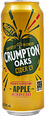 Сидр Крамптон Оакс Фармхаус Драй / Cider Crumpton Oaks Farmhouse Dry ж/б (0,5 л.)
